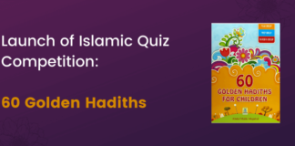 Launch of Islamic Quiz Competition_ 60 Golden Hadiths