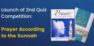Launch of 2nd Quiz Competition_ Prayers According to the Sunnah